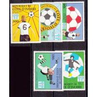 Cote d'Ivoire - numéro 458 à 462 - Neuf sans charnière