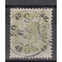 Autriche - numéro 74A - oblitéré