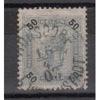 Autriche - numéro 75A - oblitéré