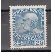 Autriche - numéro 109 - neuf avec charnière