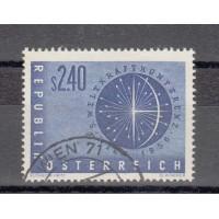 Autriche - numéro 859 - Oblitéré
