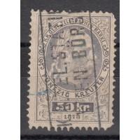 Autriche - Taxe (1873) numéro 5 - Oblitéré