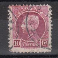 Belgique - numéro 219 - oblitéré