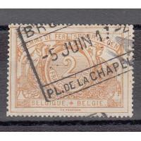 Belgique - Colis Postaux - numéro 27 - oblitéré
