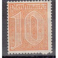 Allemagne - Service numéro 18 - neuf avec charnière