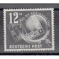 Allemagne - Zone Soviétique - numéro 60 - neuf sans gomme