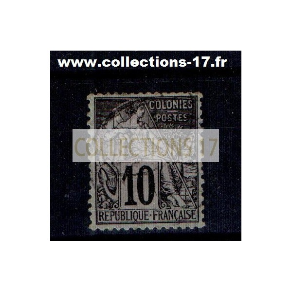 Colonies Françaises - Numéro 50 - Oblitéré
