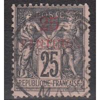 Maroc - numéro 5 - oblitéré