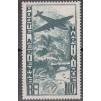 Martinique - numéro PA 14 - neuf avec charnière