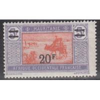 Mauritanie - numéro 56 - neuf avec charnière