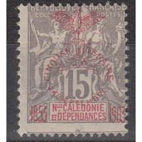 Nouvelle Calédonie numéro 73 - neuf avec charnière