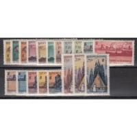 Nouvelle Calédonie numéro 259/77 - Neuf avec charnières