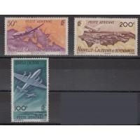 Nouvelle Calédonie numéro PA 61/3 - Neuf avec charnières