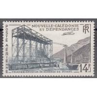 Nouvelle Calédonie numéro PA 66 - Neuf avec charnières