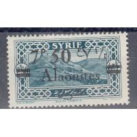 Alaouites - numéro 45 - neuf avec charnière