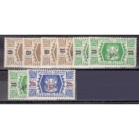 Wallis et Futuna - numéro 148/55 - neuf avec charnière