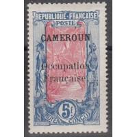 Cameroun - numéro 83 - Neuf avec charnière