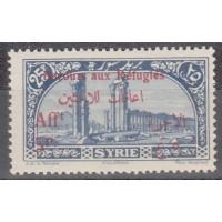 Syrie - numéro 178 - Neuf avec charnière