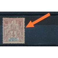 Bénin - numéro 22 - Neuf avec charnière dent courte