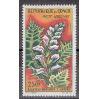 Congo - numéro PA 9 - Neuf sans charnière