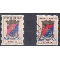Madagascar - numéro 439 - neuf sans charnière écusson cassé