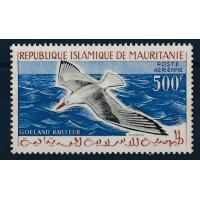 Sénégal - numéro PA 20 - Neuf sans charnière
