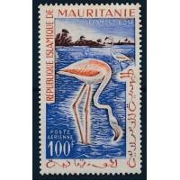 Mauritanie - numéro PA 18 - Neuf sans charnière