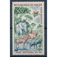 Niger - numéro PA 18 - Neuf sans charnière
