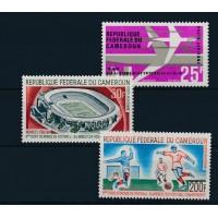 Cameroun - numéro PA 88/90 - Neuf avec charnière