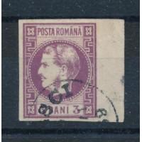 Roumanie - numéro 18 - Oblitéré
