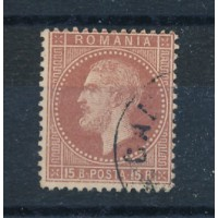 Roumanie - numéro 40 - Oblitéré