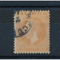 Roumanie - numéro 41 - Oblitéré