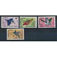 Comores - numéro 41/44 - neuf avec charnière