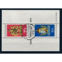 Allemagne Fédérale - Numéro 560/63 - Oblitéré