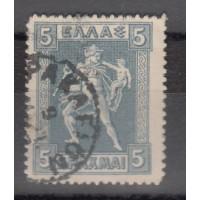 Grèce - numéro 192 - oblitéré