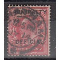 Grande Bretagne - Army-official - numéro 62a - oblitéré