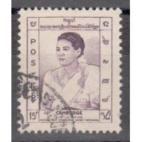 Cambodge - numéro 50 - oblitéré