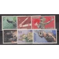 Laos - numéro PA 14/19 - neuf avec charnière