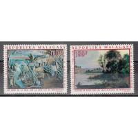 Madagascar - numéro PA 110/11 - neuf avec charnière