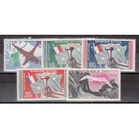 Togo - numéro PA 29/33 - neuf avec charnière