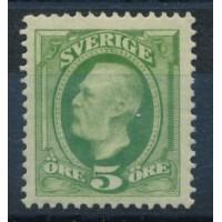 Suède - numéro 41 - neuf avec charnière
