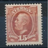 Suède - numéro 44 - neuf avec charnière