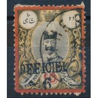 Iran - numéro officiel 43 - oblitéré