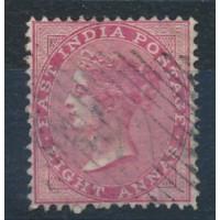 Inde, Anglaise - numéro 17 - oblitéré