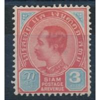Siam - numéro 34 - neuf avec charnière