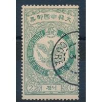Asie de l'est, la Corée - numéro 37 - oblitéré