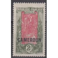 Cameroun - numéro 99 - neuf avec charnière