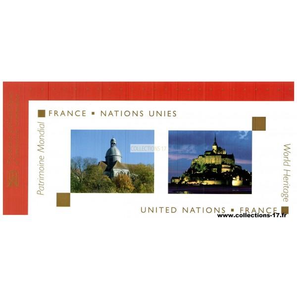 Emission Commune P 3923 - France - Nations Unies - 2006
