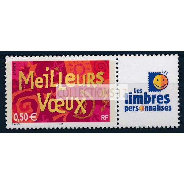 France - Personnalisé 3623A - Timbre neuf sans charnière