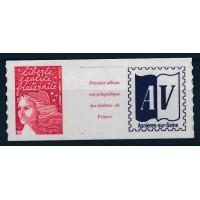 France - Personnalisé 3729A - Timbre adhésif - Logo AV